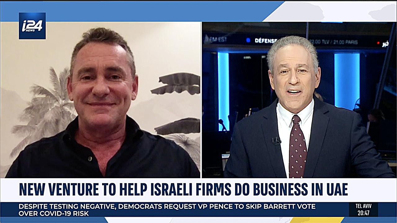 Israel Press 2 - Banner